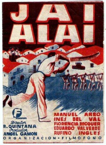 Хай-алай (1940)