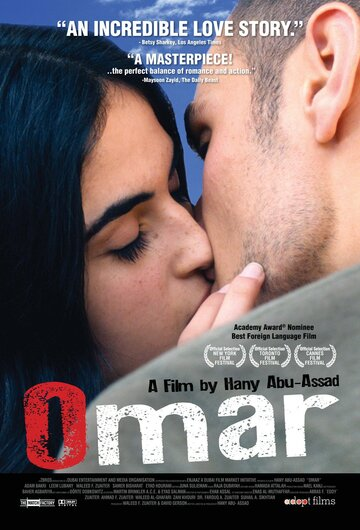 Омар (2013) полный фильм онлайн