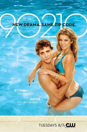 Беверли-Хиллз 90210: Новое поколение (2008)