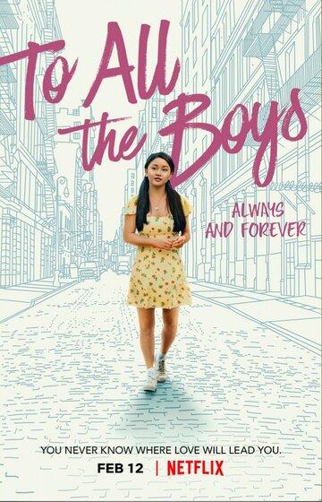Постер к фильму Всем парням: С любовью... (2021)