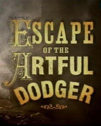 Побег Артфула Доджера (2001) полный фильм онлайн