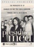 Клиника Сан-Франциско (2002)