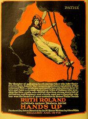 Руки вверх (1918)
