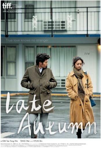 Поздняя осень (2010) — отзывы и рейтинг фильма
