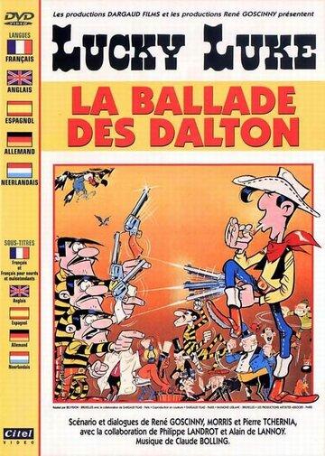 Баллада о Долтонах (1978)