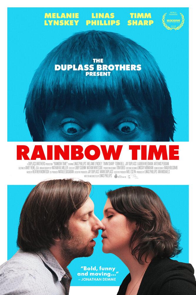 Радужное время / Rainbow Time