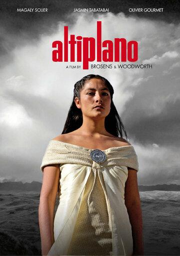 Альтиплано (Altiplano)