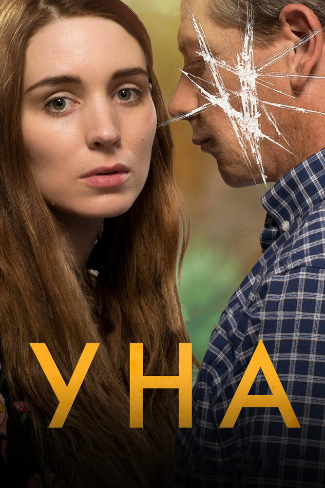 Фильм синдром сексуальной жены смотреть