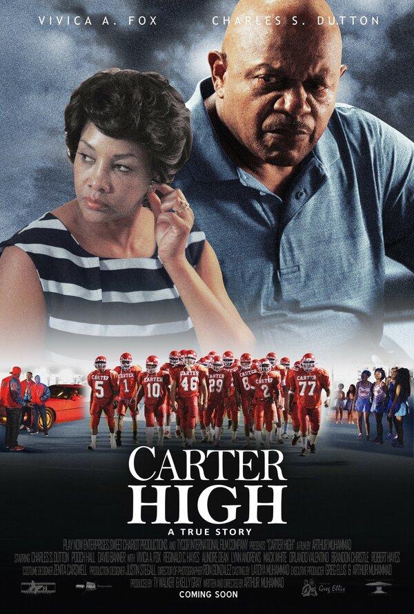 Средняя школа Картер (2015)