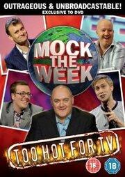 Mock the Week (2005)