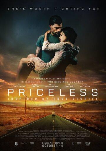 ფასდაუდებელი ქართულად | Priceless | Fasdaudebeli Qartulad | Бесценная,[xfvalue_genre]