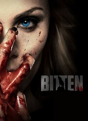 Смотреть Укушенная (1 сезон) (2014) в HD качестве 720p