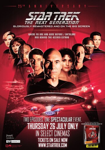 �������� ����: ��������� ��������� (Star Trek: The Next Generation)