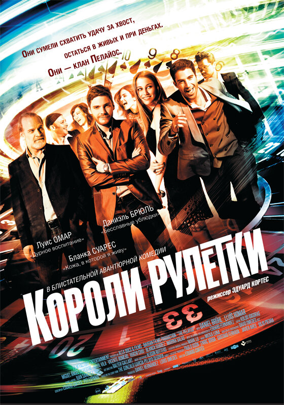 KP ID КиноПоиск 590353