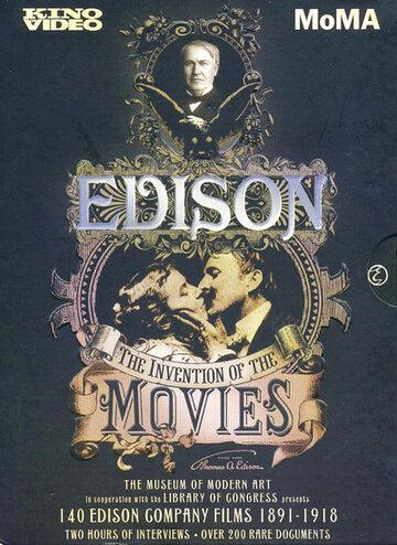 Казнь слона (1903) полный фильм