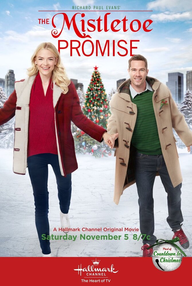 Фильмы Рождественское обещание смотреть онлайн
