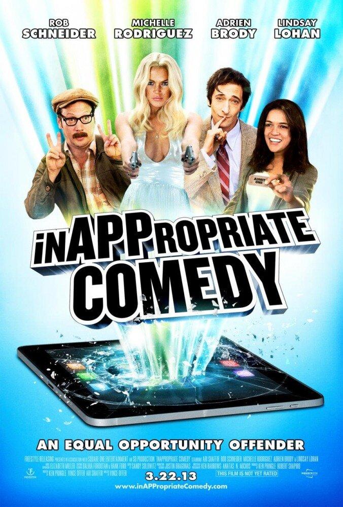 смотреть онлайн фильмы самые смешные комедии