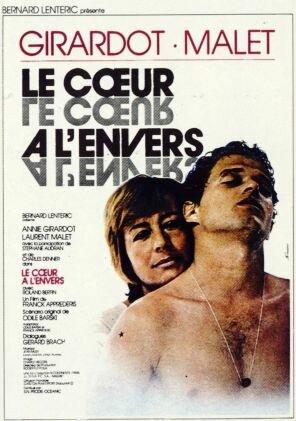 Сердце наизнанку (1980)