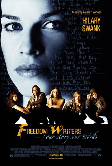 �������� ������� (Freedom Writers)