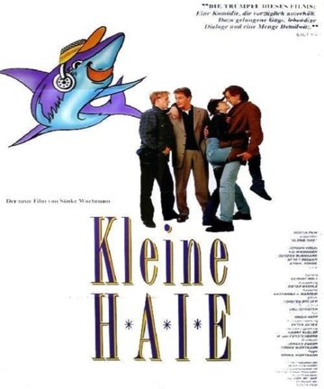Маленькие акулы (1992)
