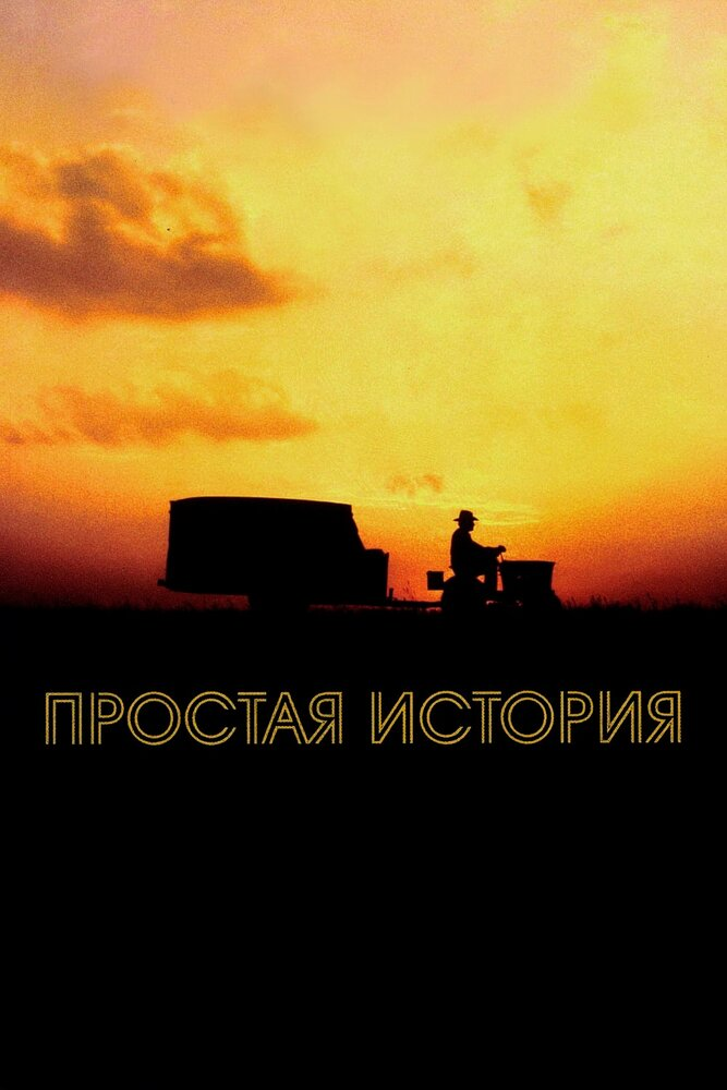 1999 ID КиноПоиск 442
