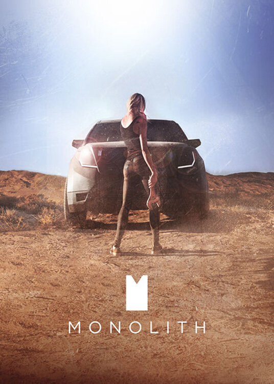 Монолит (2016)