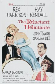 Дебютантка поневоле (1958)