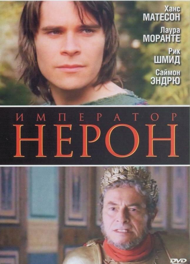 топ модель по американски 19 сезон смотреть на русском языке: