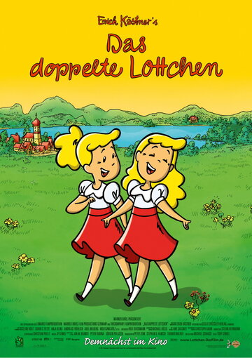 Проделки близнецов (2007)