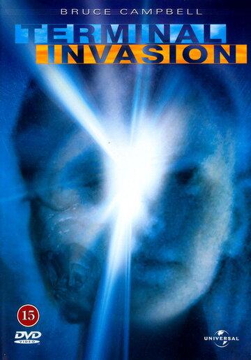 Вторжение на Землю 2002