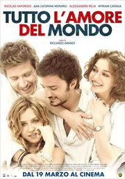 Вся любовь к миру (2010)