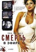 http://www.kinopoisk.ru/images/film/258955.jpg