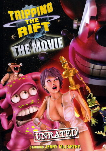 Расплющенный космос: Полный метр / Tripping the Rift: The Movie (2008)