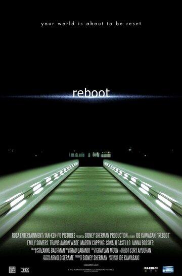 Перезагрузка (Reboot)