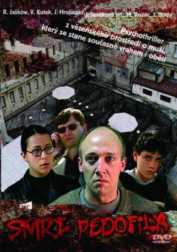 Смерть педофила (2004) полный фильм онлайн