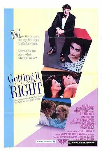 Всё как надо (1989)