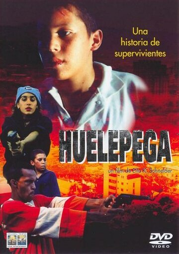 Уэлепега – закон улицы 1999