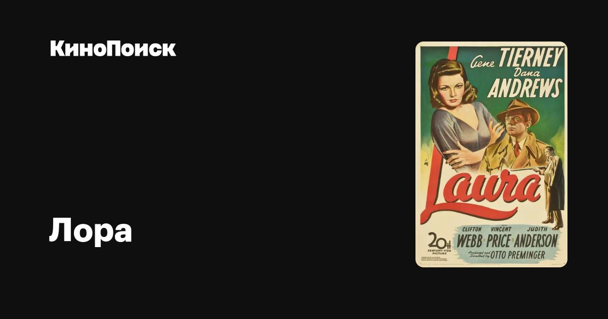 Kartaska online lora igra Lore online