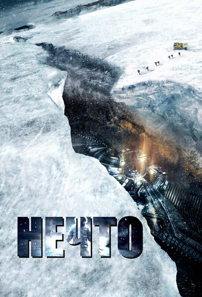 «Былые Времена Фильм» — 2013