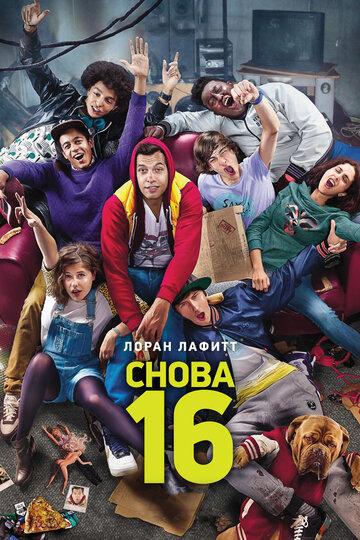 Снова 16 (2014) смотреть онлайн HD720p в хорошем качестве бесплатно