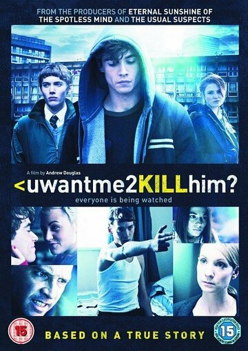 �� ������, ����� � ��� ����? (uwantme2killhim?)