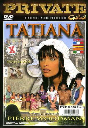 Татьяна (1999)