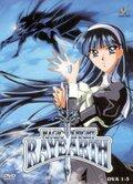 Рыцари магии OVA 3 серия