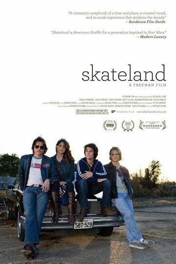 Скейтлэнд 2010 | МоеКино