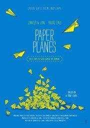Paper Planes (2015)