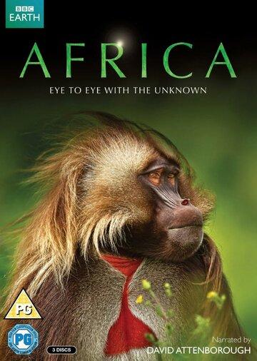 BBC. Африка / Africa (1 сезон)