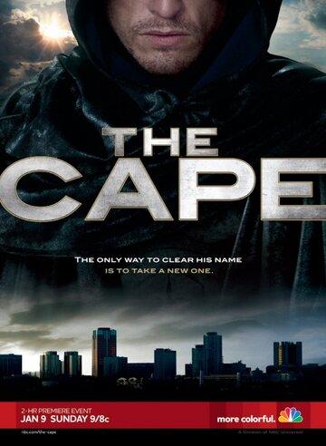 Плащ (The Cape)