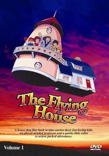Приключения чудесного домика, или Летающий дом смотреть онлайн