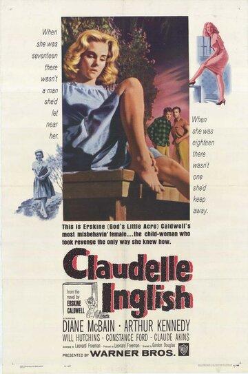Клодель Инглиш (1961)