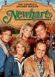Ньюхарт (1982)